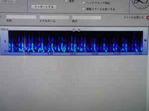 Imgp4064